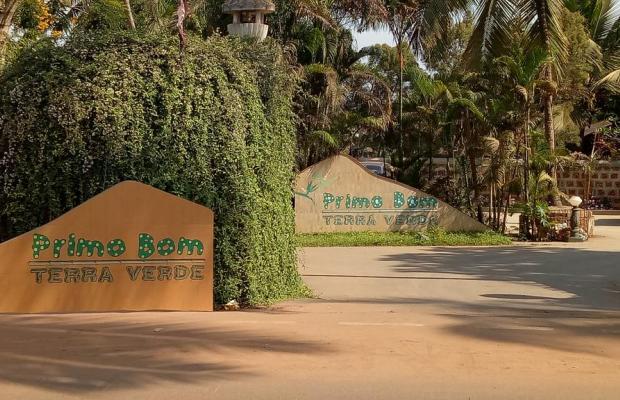 фото Resort Primo Bom Terra Verde изображение №2