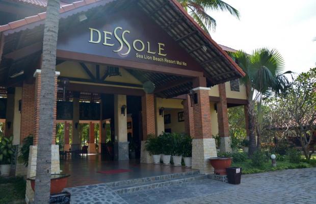 фотографии отеля Dessole Sea Lion Beach Resort Mui Ne (ex. Sea Lion Beach Resort & Spa; Eden) изображение №11