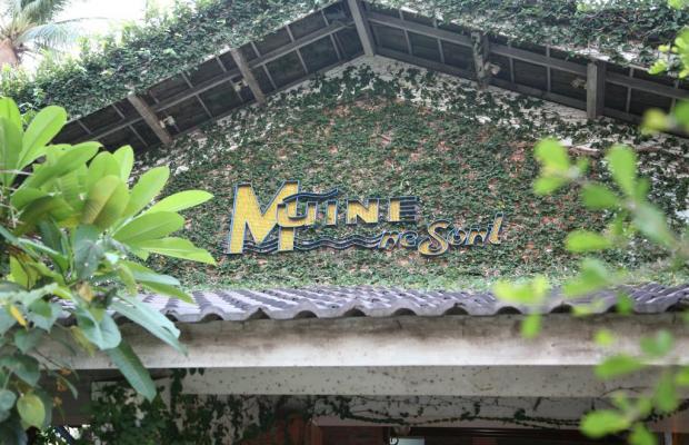 фото Mui Ne Resort изображение №30