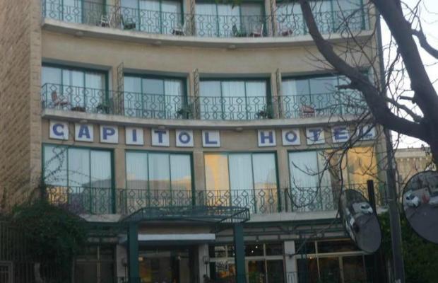 фотографии отеля Capitol изображение №3