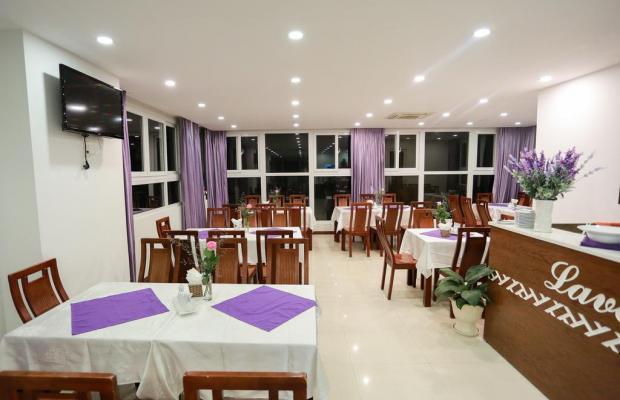 фотографии Lavender Nha Trang Hotel изображение №20