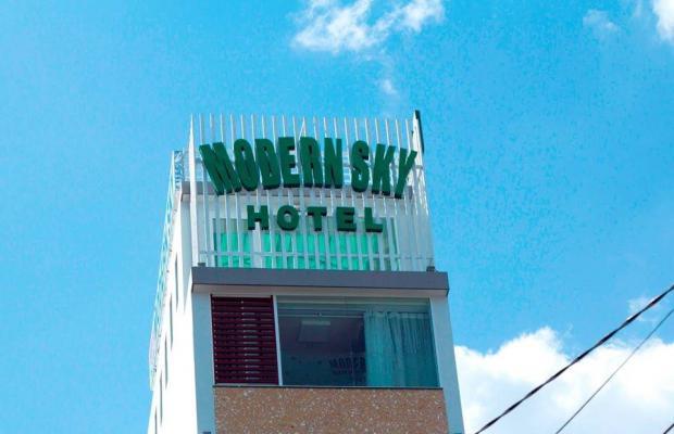 фотографии Modern Sky Hotel изображение №20