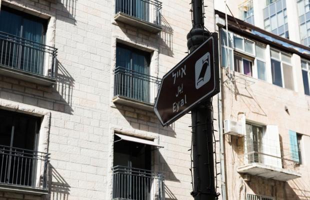 фото отеля Eyal Hotel изображение №29
