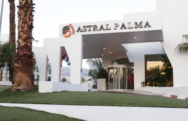 фотографии отеля Astral Palma (ех. Маrina) изображение №19