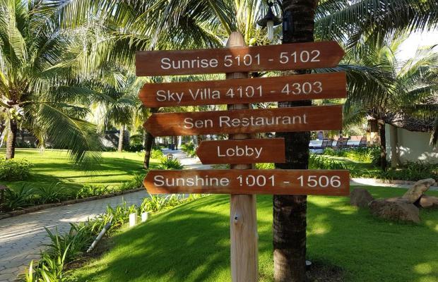 фото Sonata Resort & Spa изображение №46