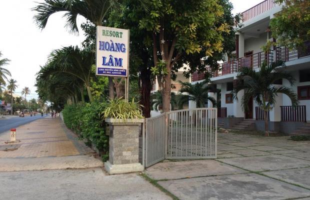 фотографии отеля Hoang Lam изображение №11