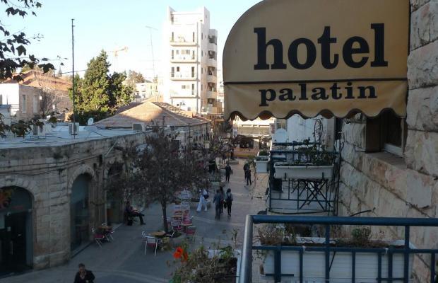 фото Palatin Hotel Jerusalem изображение №2