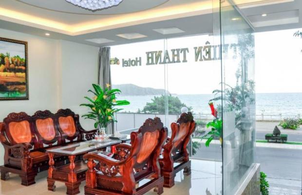 фото отеля Thien Thanh Cerulean Hotel изображение №17