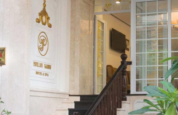 фото отеля Pavillon Garden Hotel & Spa изображение №25