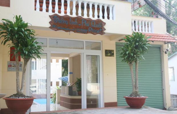 фото отеля Truong Linh Phu Quoc Resort изображение №13