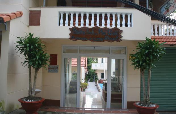фото отеля Truong Linh Phu Quoc Resort изображение №9