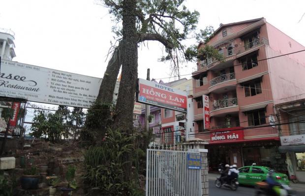 фото Hong Lan Hotel изображение №26