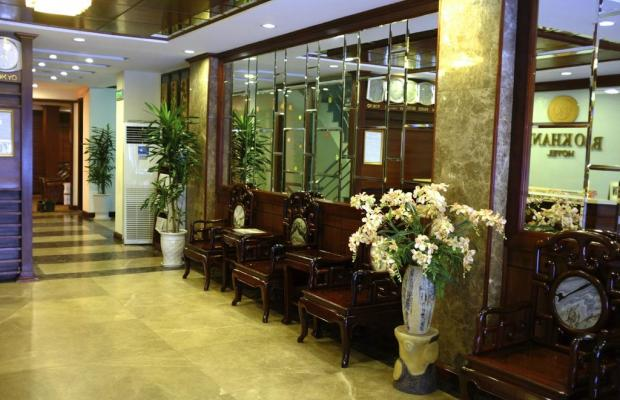 фотографии отеля Bao Khanh изображение №7