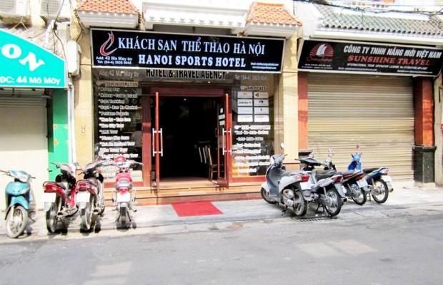 фото отеля Hanoi Sports Hotel (ex. Sunshine 1 Hotel) изображение №1