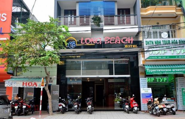 фотографии отеля Long Beach Hotel изображение №19