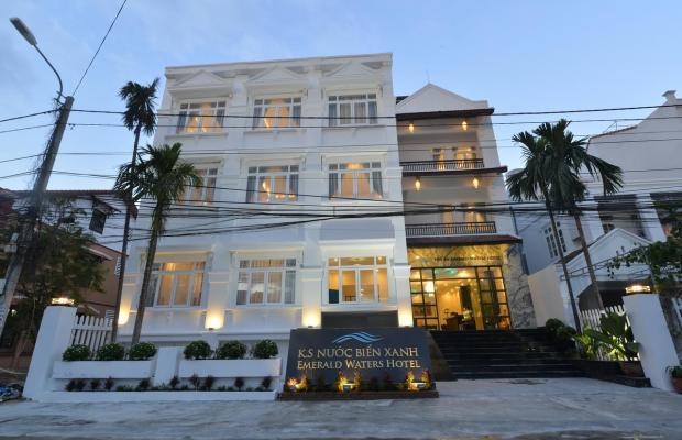 фото отеля Hoi An Emerald Waters Hotel & Spa (ex. Southern Hoian Hotel & Villas; Hoi An Salute Hotel & Villa) изображение №9