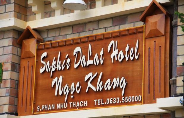 фото Saphir Dalat Hotel изображение №50