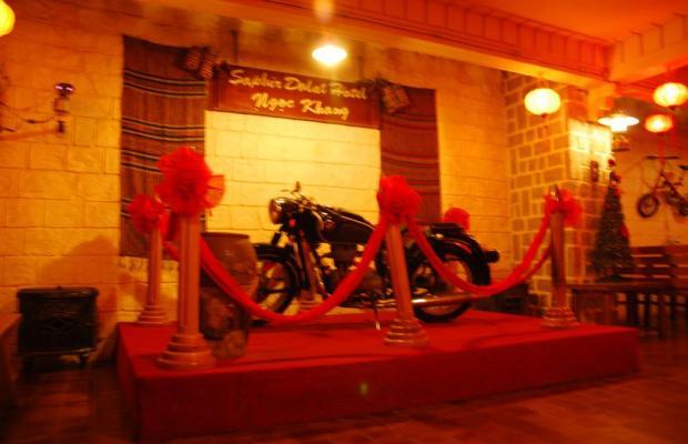 фотографии отеля Saphir Dalat Hotel изображение №39