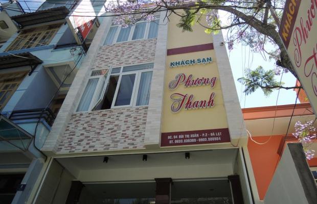 фото отеля Phuong Thanh Hotel изображение №1