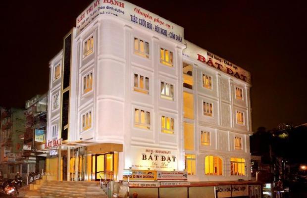 фото Bat Dat Hotel Da Lat изображение №22