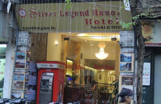 фотографии Silver Legend Hanoi изображение №4