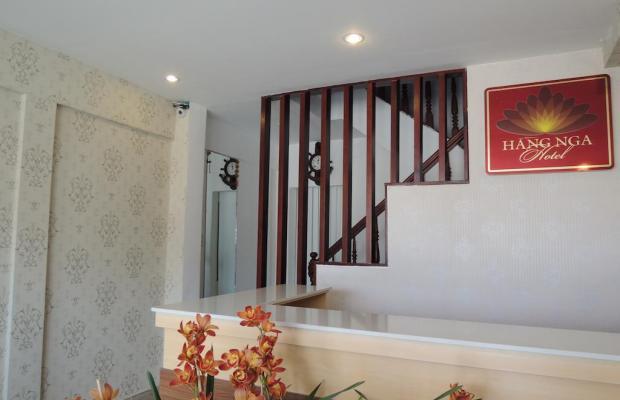 фотографии отеля Hang Nga 1 Hotel изображение №11