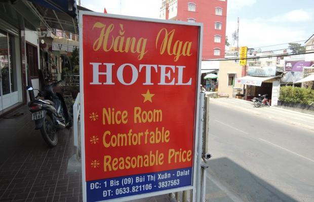 фотографии отеля Hang Nga 1 Hotel изображение №7