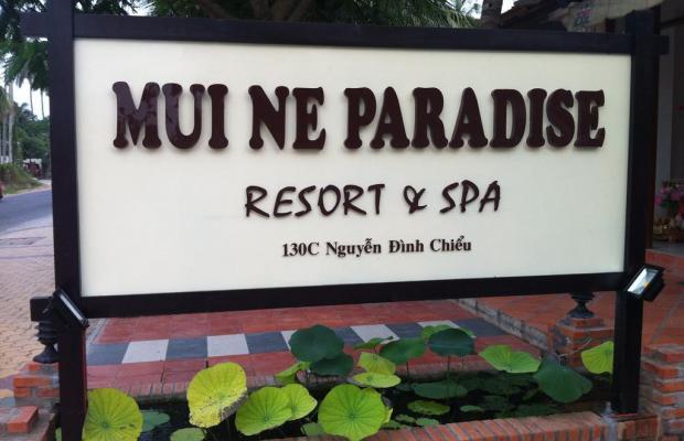 фотографии Muine Paradise Resort изображение №24