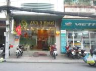 Ava Saigon 3 Hotel, 1*