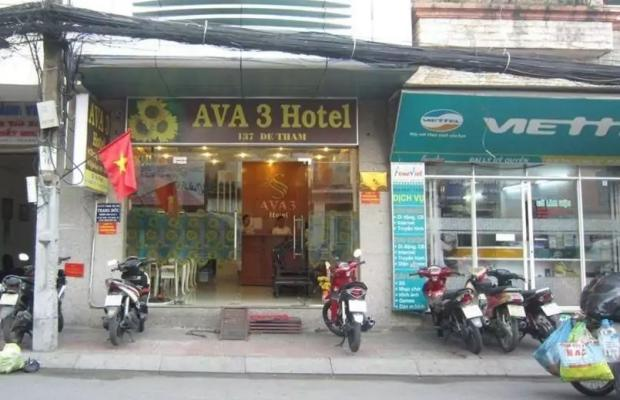 фото отеля Ava Saigon 3 Hotel изображение №1
