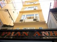 Phan Anh Backpackers Hostel, 2*