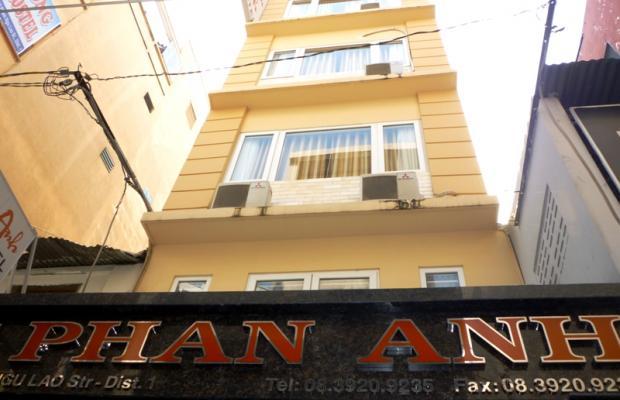 фото отеля Phan Anh Backpackers Hostel изображение №1