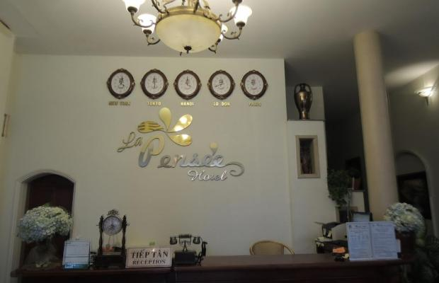 фото отеля La Pensee Hotel & Retaurant изображение №9