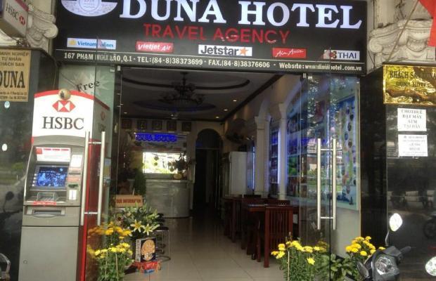 фото отеля Duna Hotel изображение №1