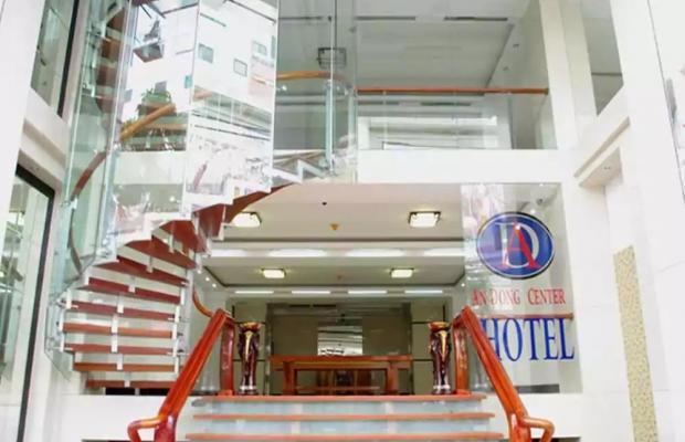 фото отеля An Dong Center Hotel изображение №1
