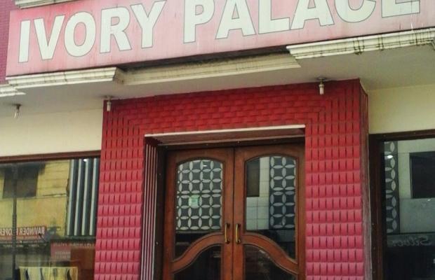 фото Ivory Palace изображение №6