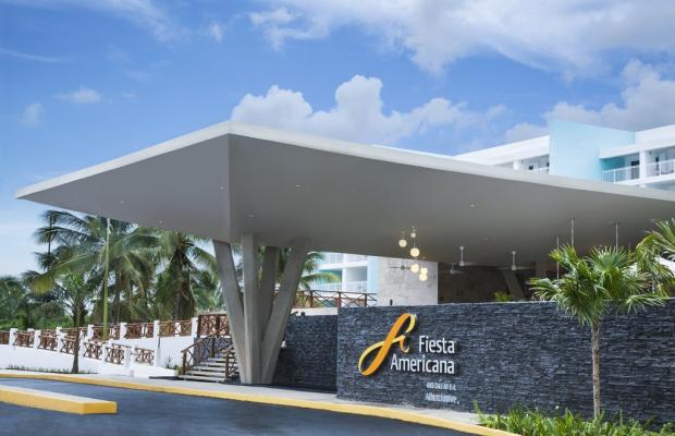 фото отеля Fiesta Americana Cozumel изображение №49