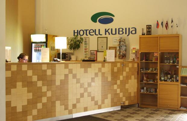 фото Kubija Hotel and Nature Spa изображение №66