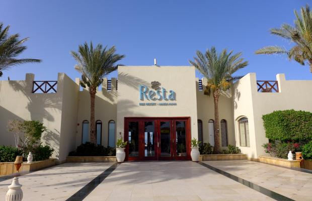 фото отеля Resta Reef Resort изображение №29