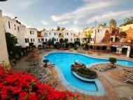 Amar Sina Egyptian Village, 3*