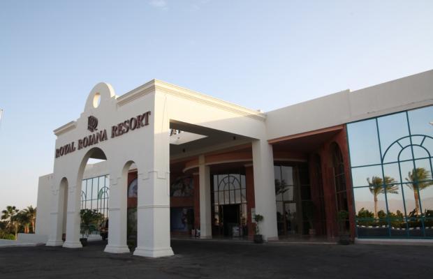 фото отеля Dessole Royal Rojana Resort изображение №17