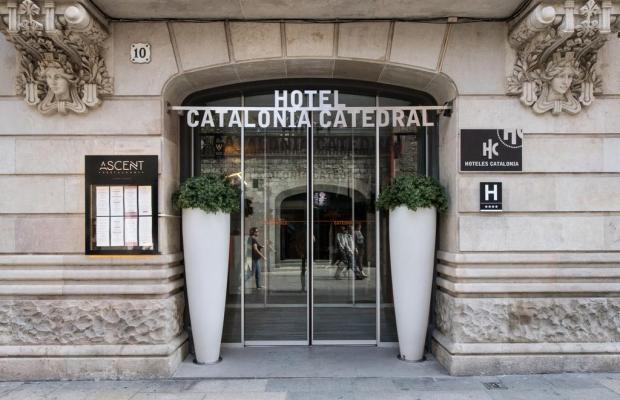 фотографии отеля Catalonia Catedral изображение №19