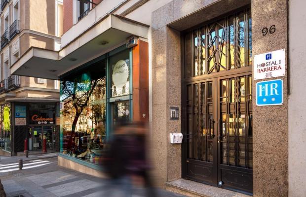 фотографии отеля Hostal Barrera изображение №27