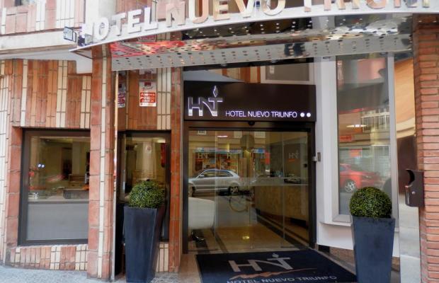 фото Hotel Nuevo Triunfo изображение №26