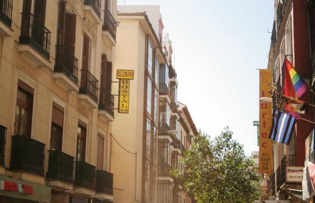 фото отеля Hostal Hispano изображение №1