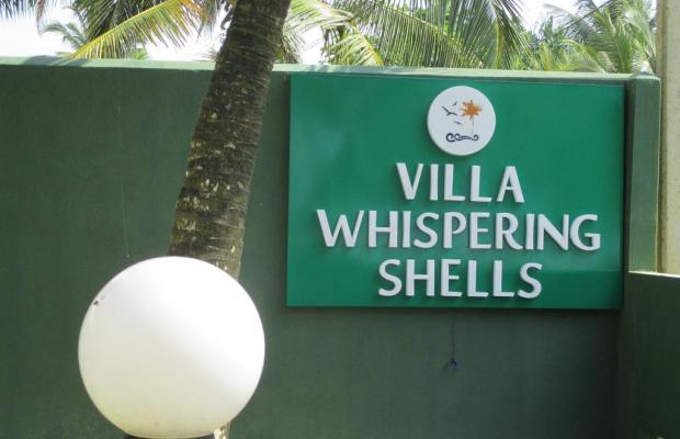 фото Villa Whispering Shells изображение №14