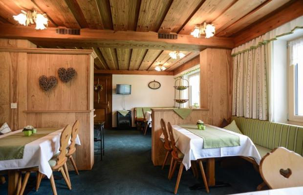 фотографии отеля Zoggeler изображение №7