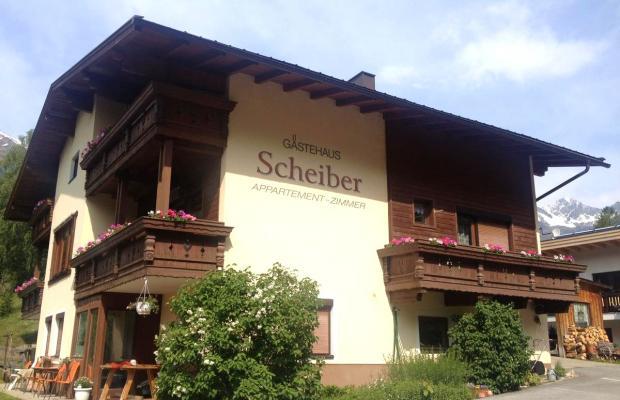 фото отеля Alois Scheiber Haus изображение №1