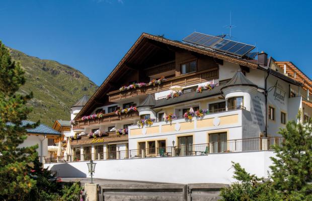 фотографии отеля Alpenland изображение №23