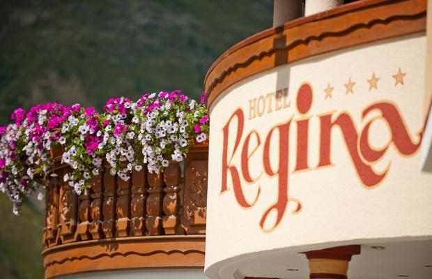 фото отеля Regina изображение №17